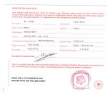 Certificat de scolarité The Management School